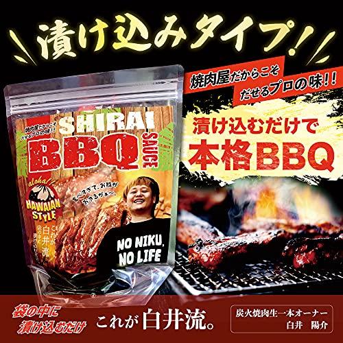 【焼肉のタレ生一本】バーベキューソースSHIRAIBBQSAUCE(3)