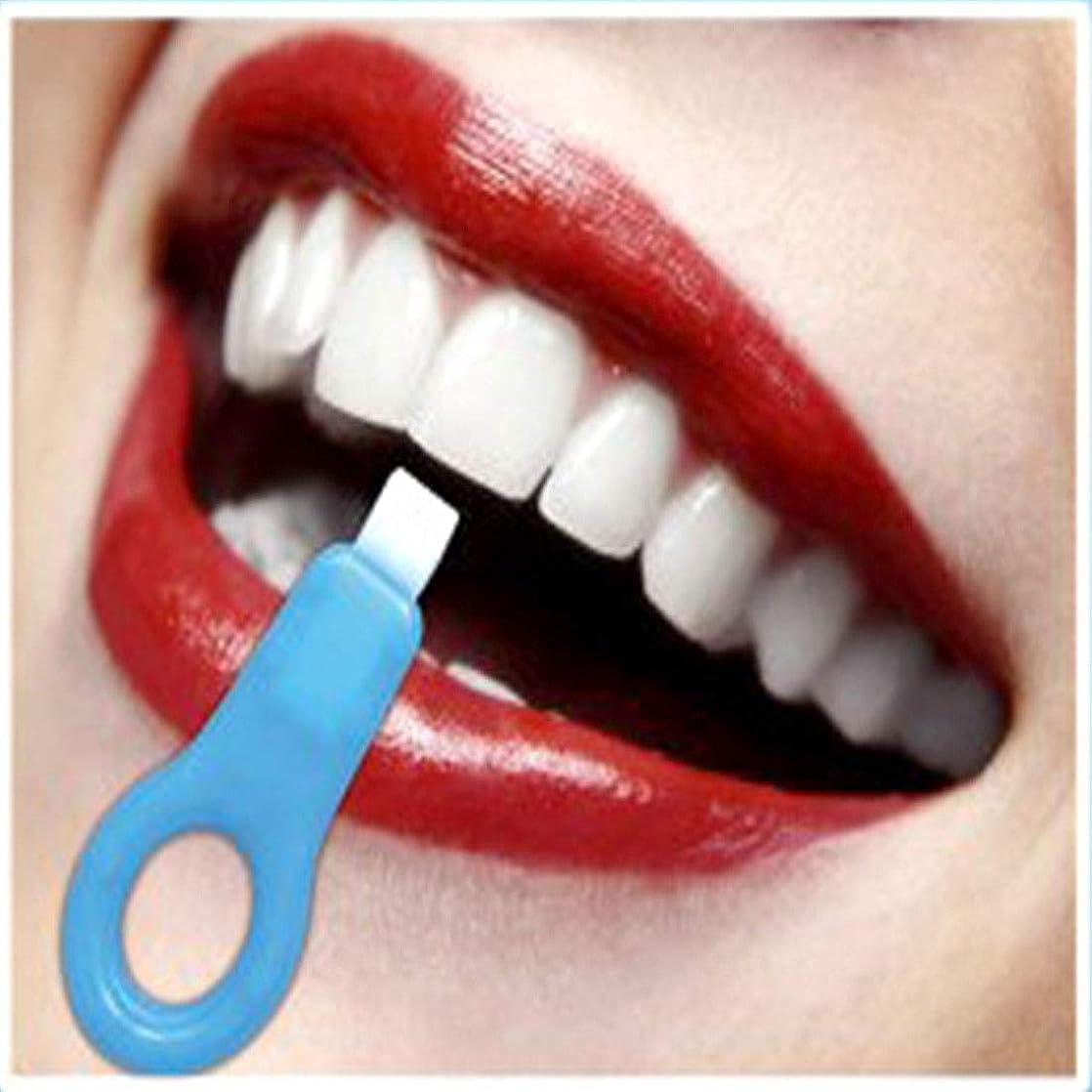 ノベルティ木材書き込みキットを白くする3PCS歯の歯科きれいな白くなる消す物の汚れの除去剤の皮の棒