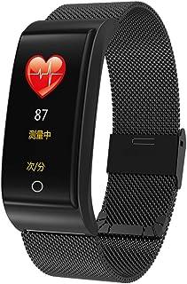 AIFSH Pulsera Actividad Impermeable IP67,Podómetro Pulsómetro Notificaciones Inteligentes Bluetooth Distancia Monitor de sueño Contador de calorías Compatible con iOS y Android,Black-OneSize