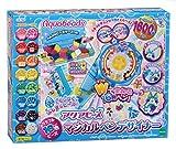 EPOCH Aqua Beads Magical Pen Designer -