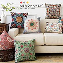 AEROHAVEN Satin Turkish Decorative Throw Pillow (16 x 16 inches, Multicolour)