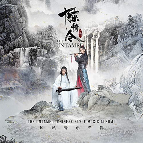 The Untamed (Chinoiserie Music Album)
