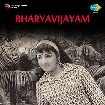 Bharyavijayam (Original Motion Picture Soundtrack)