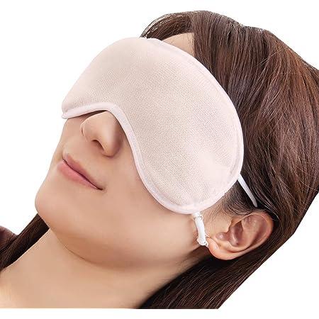 アルファックス 潤いシルクのふんわりアイマスク(ポーチ付き) キナリ