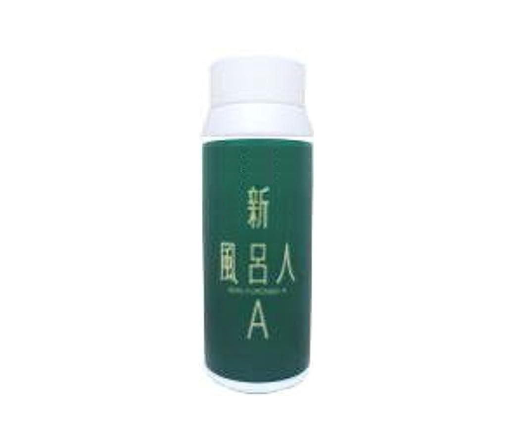 印をつける熱薄汚い24時間風呂用 入浴剤 新フロンドA 1000g