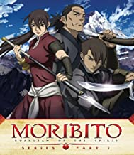 Moribito: Guardian of the Spirit Series - Part 1