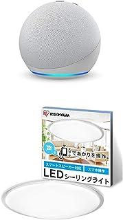 【新型】Echo Dot (エコードット) 第4世代 - スマートスピーカー with Alexa グレーシャーホワイト + アイリスオーヤマ Alexa対応 LED シーリングライト 調光 調色 12畳 クリアフレーム CEA-2012DLAIC