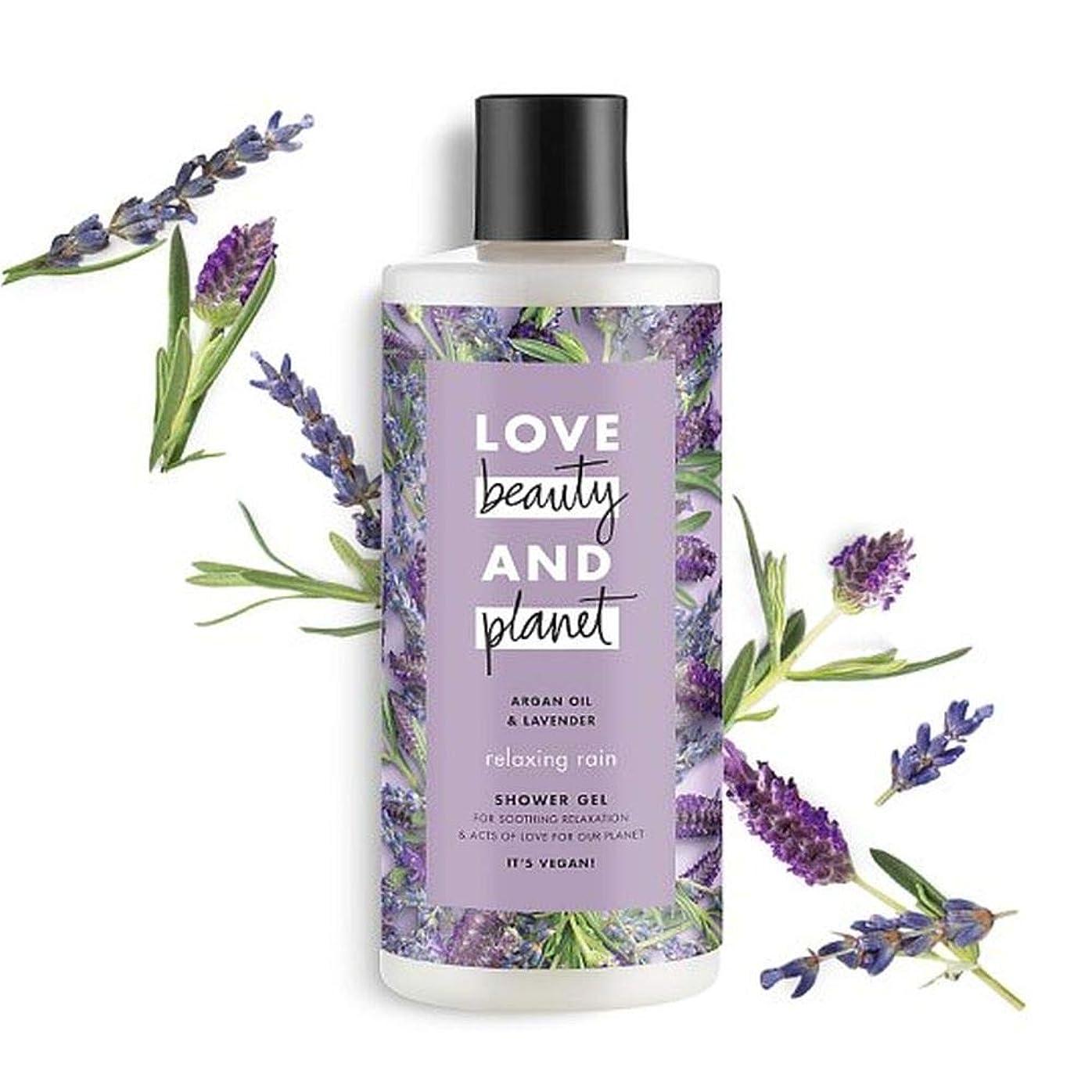 レンジクマノミ同一の[Dove ] 美しさと惑星紫のラベンダーシャワージェル500ミリリットルを愛します - Love Beauty And Planet Purple Lavender Shower Gel 500Ml [並行輸入品]