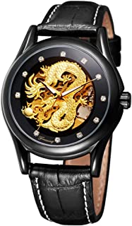 Men's Dragon Collection Limited Luxury Carved Dial Golden Automatic Self Wind Waterproof Wrist Watch