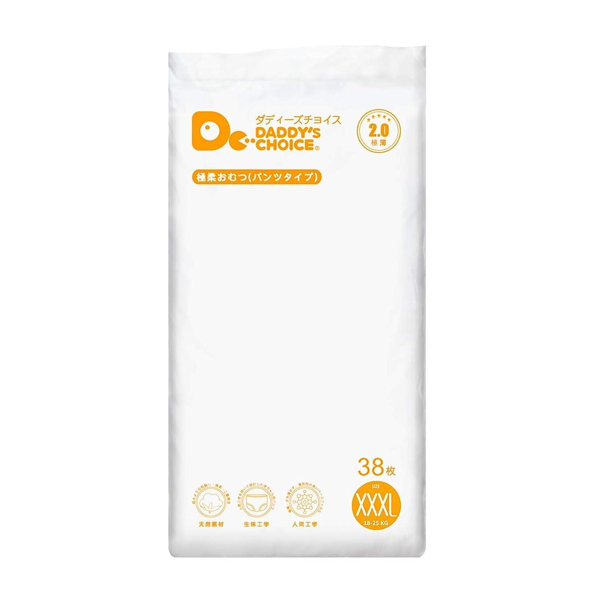 サイレント異形ぬるい【Amazon.co.jp限定】ダディーズチョイス パンツ(18~25kg) さらさらエアスルー 38枚
