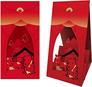 chinese new year paper cutting template dog