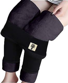 LLNONG Pantaloni Leggings,Elastici Leggings Donna Termici Leggins, Leggings Donna Termici Leggings a Vita Alta Stretti Inv...