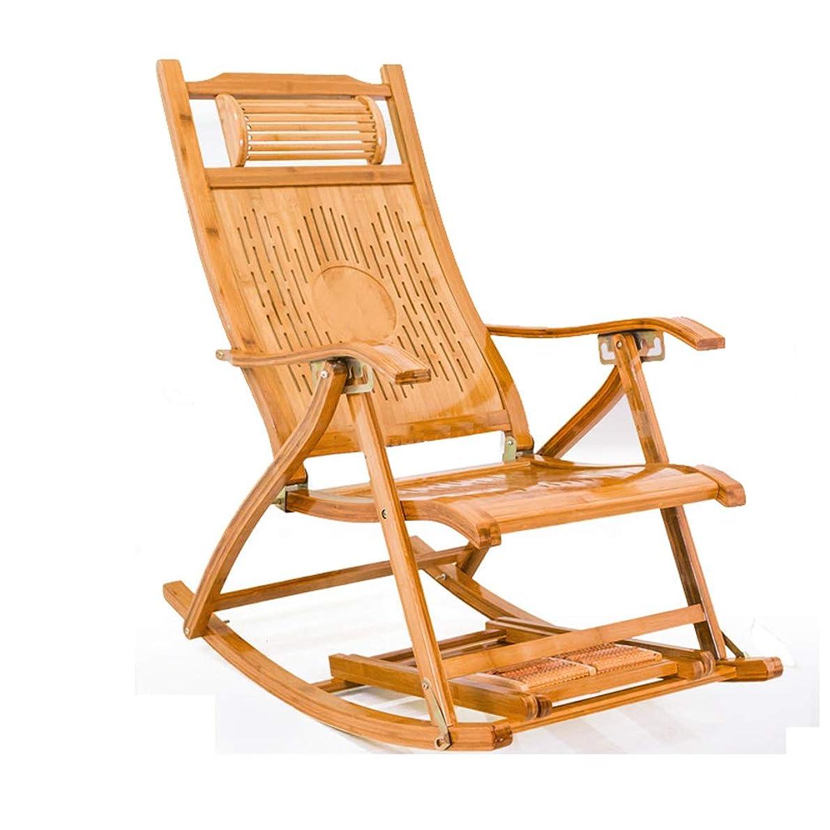 協会スリチンモイ想起木製折りたたみロッキングチェア マッサージボード付きの調節可能なリクライニングチェア、ガーデンバルコニーパティオリクライニングチェア用拡張フットスツールポータブル