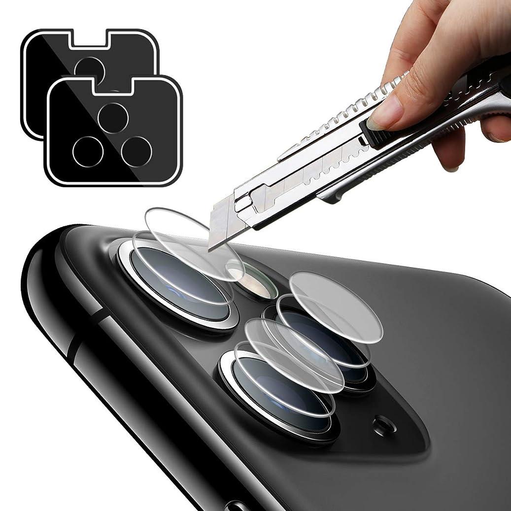 交通スパイ控える【2組セット * 最新改良】iPhone 11 Pro / 11 Pro Max カメラフィルム 5.8 / 6.5インチ ALLFUN アイフォン 11 Pro レンズ 保護フィルム 超薄型 高透過率 自動吸着 iPhone 11 Pro Max カメラガラスフイルム 防指紋 傷防止 耐衝撃