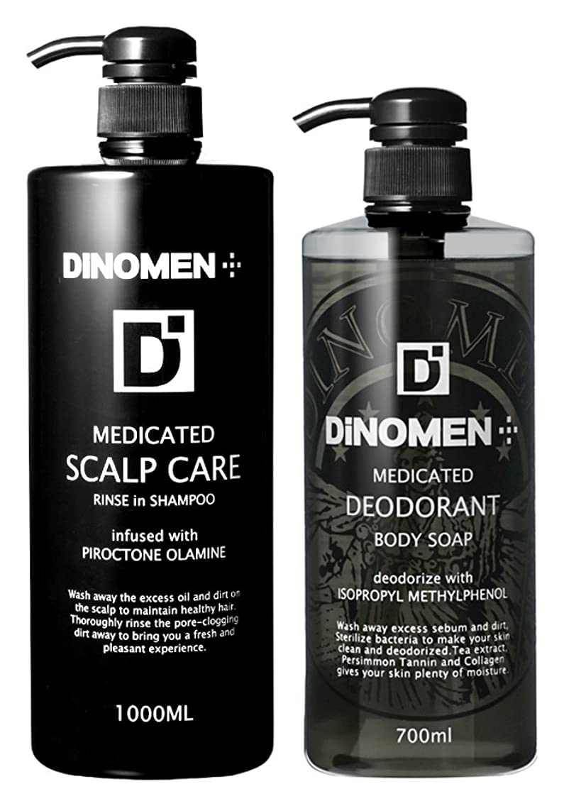 干渉する差別する摂氏度DiNOMEN 薬用スカルプケアリンスインシャンプー1000ml & 薬用デオドラントボディソープセット