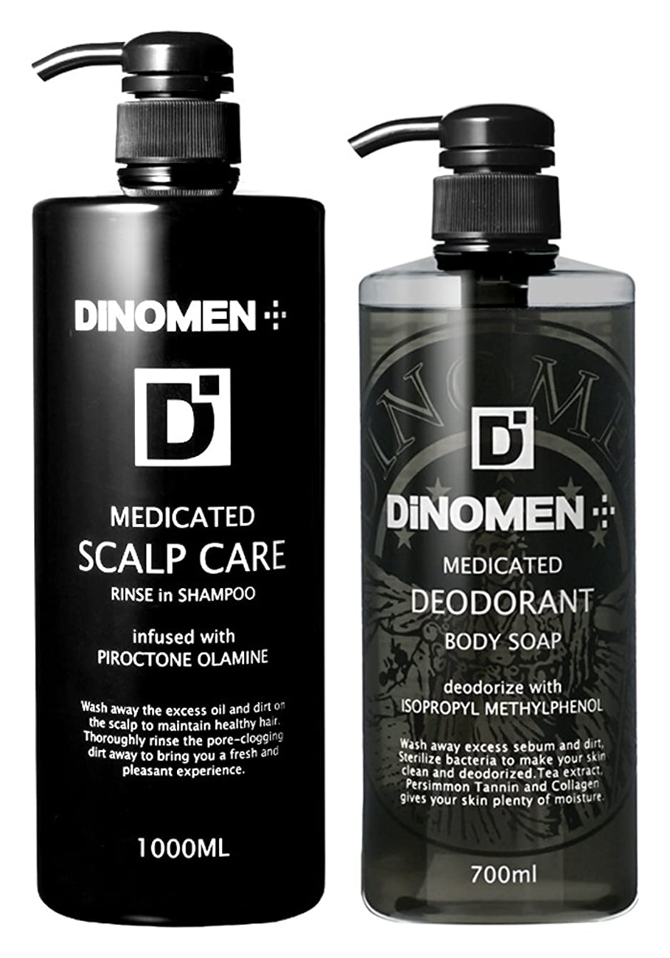 手当ラウンジ石膏DiNOMEN 薬用スカルプケアリンスインシャンプー1000ml & 薬用デオドラントボディソープセット