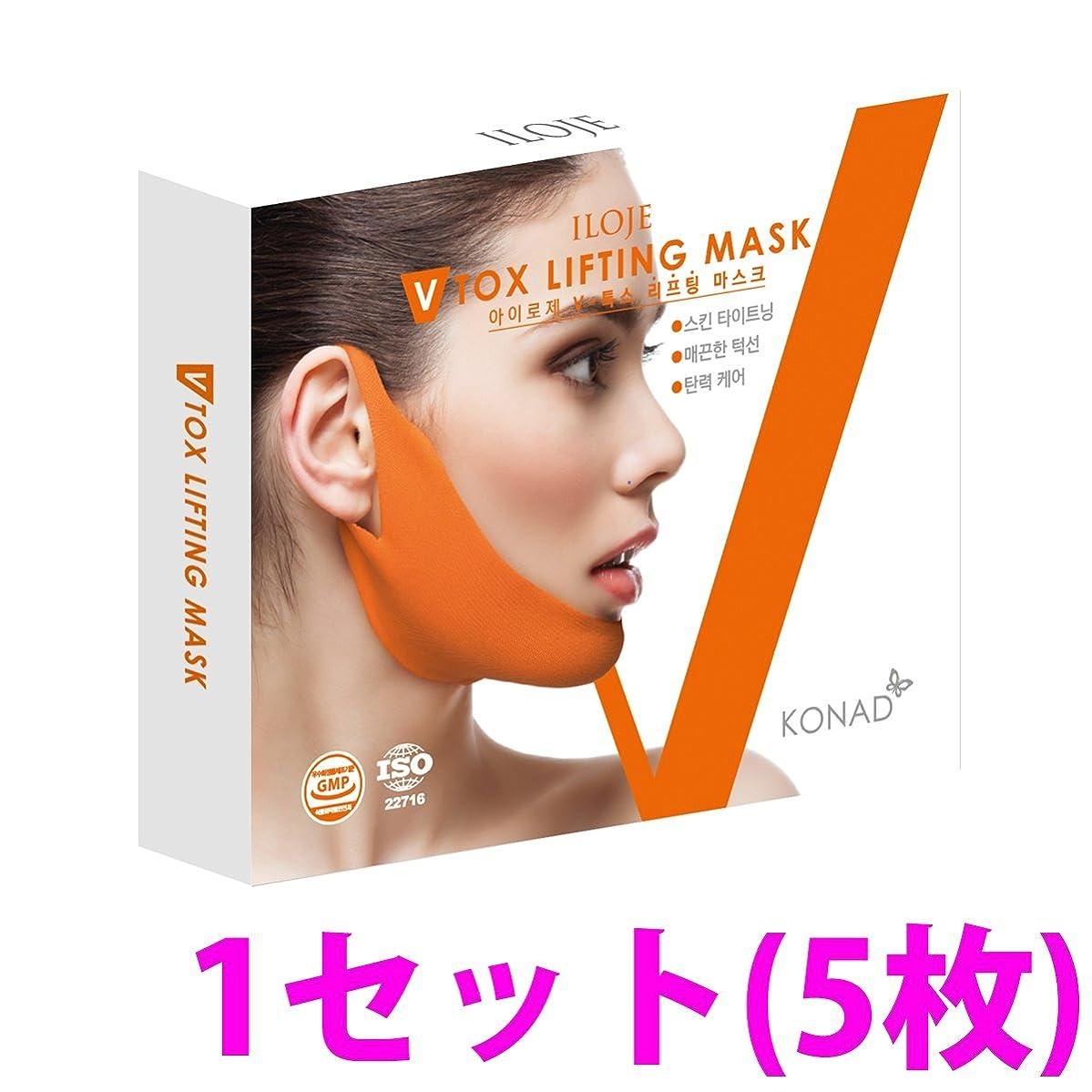 ハードリング市場専ら女性の年齢は顎の輪郭で決まる!V-TOXリフティングマスクパック 1セット(5枚)