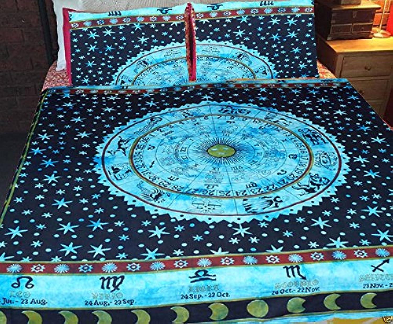 Sophia Art Exclusive Twin Astrology Zodaic Mandala Duvet Cover with Pillowcases, Twin Duvet Cover, Mandala Duvet Cover (Turqoise)