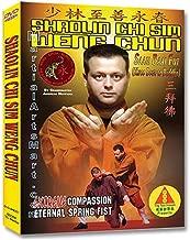 Shaolin Chi Sim Weng Chun Saam Baai Fut