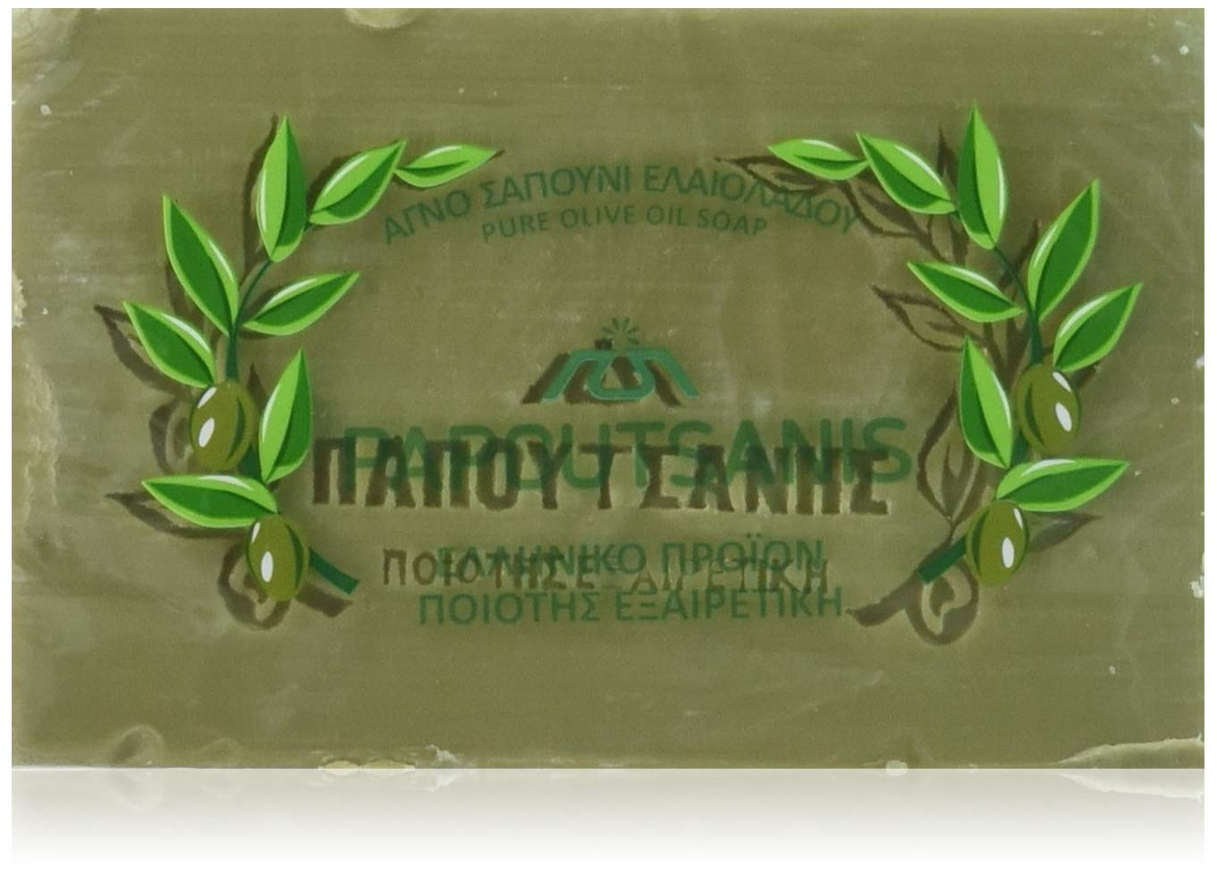 Papoutsanis Pure Greek Olive Soap