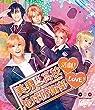 美男高校地球防衛部LOVE!活劇! [Blu-ray]