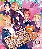 美男高校地球防衛部LOVE!活劇!(Blu-ray)[PCXX-50103][Blu-ray/ブルーレイ] 製品画像