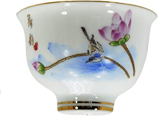 茶杯六点セット 中国茶器 蓮柄飲杯 中国茶具盃