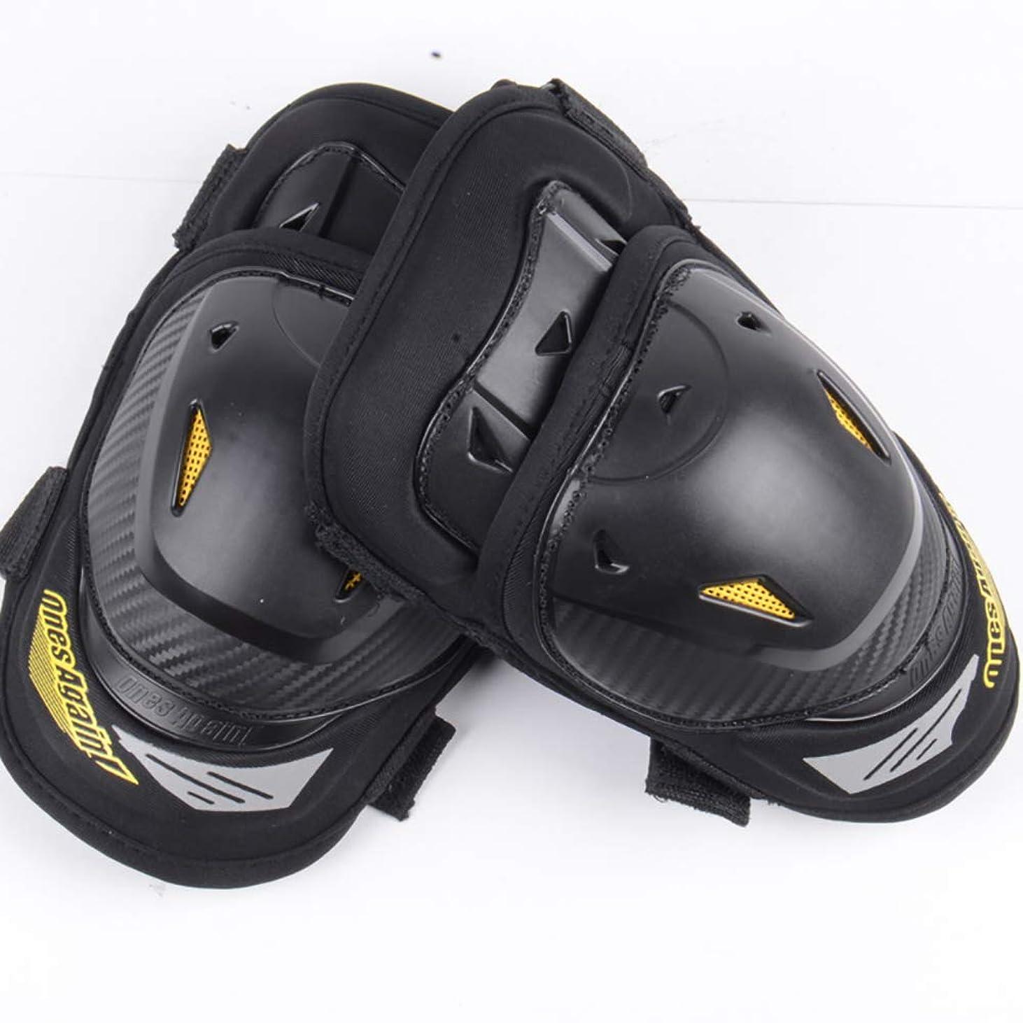 リー胸厚くするGXT KP02 ステンレス ひざすね プロテクター 肘ガード 膝スネガード 4点セット バイク オートバイ 用 エルボープロテクター ブラック (ショート膝スネガード)