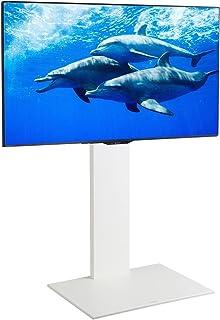 EQUALS イコールズ テレビ台 壁寄せテレビスタンド WALL V2 ハイタイプ 32~60V対応 サテンホワイト