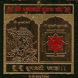 Exotic India Shri Dhumavati Pujan Yantra