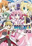 DOG DAYS (角川コミックス・エース)
