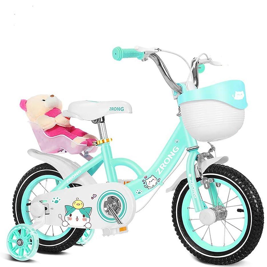 ベールテレックスマニュアル12 14 16 18インチガールプリンセスバイク 調節可能な快適なシートとトレーニングホイールを備えた炭素鋼の子供用バイク 子供の屋外乗馬用