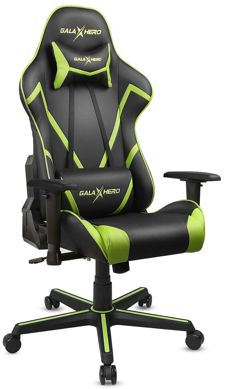 四面体険しいメタンGALAXHERO ゲーミングチェア gaming chair オフィスチェア パソコンチェア ゲーム用チェア 底付き感ない座り心地 リクライニング ハイバック ヘッドレスト 腰にやさしい ランバーサポート ひじ掛け PUレザー MF88B