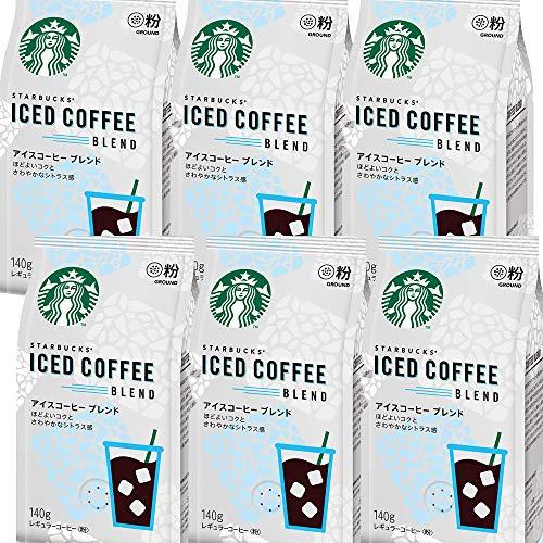スターバックス「Starbucks(R)」 アイスコーヒー ブレンド 中細挽きタイプ(140g) 6袋