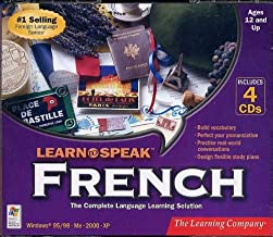 LEARN TO SPEAK FRENCH - VER 8.1
