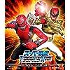 スーパー戦隊 V CINEMA&THE MOVIE Blu-ray(ゴセイジャー・ゴーバスターズ編)