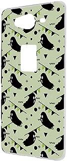 AQUOS ZETA SH-01H ケース ハードケース 【おばけ:グリーン】 かわいい アクオス ゼータ スマホケース 携帯カバー [FFANY] obake-h190922
