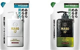 【セット買い】MARO17 スカルプコンディショナー 詰め替え 300ml & マイルドウォッシュ シャンプー 詰め替え 300ml