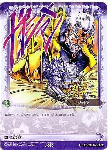 1 ABC-Serie Jojos Bizarre Adventure lila [Gelegentlich]  stehen  J-080-Einsiedler (Einsiedler lila) (Japan Import   Das Paket und das Handbuch werden in Japanisch)
