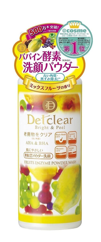 明色化粧品 DETクリア ブライト&ピール フルーツ酵素パウダーウォッシュ 75g