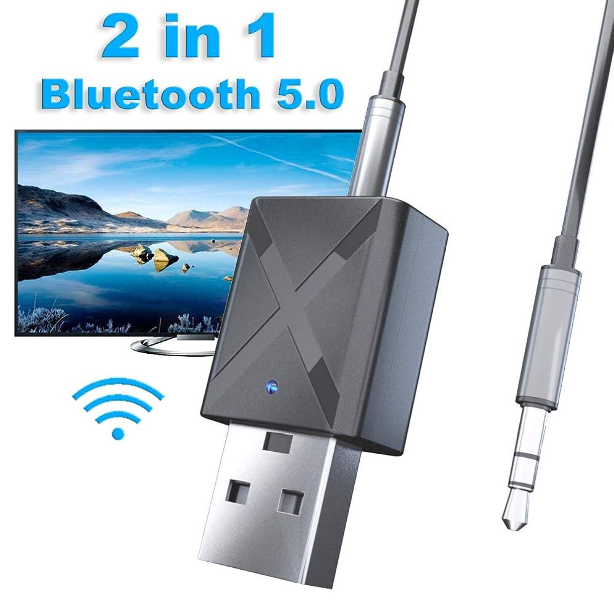 2019最新版 Bluetooth USB Version 5.0 ドングル USBアダプタ 省エネ BT5.0, A2DP, AVRCP ワイヤレス ブルートゥース USBド 無線USB 超軽量 超小型