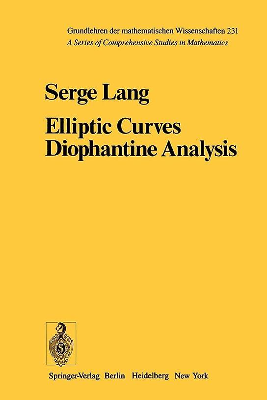 魅惑するよろしく指標Elliptic Curves: Diophantine Analysis (Grundlehren der mathematischen Wissenschaften)