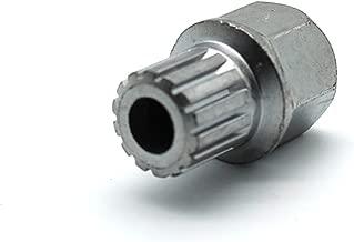 TEMO 59/14PT Wheel Lock Lugnut Anti-theft Lug Nut Screw Removal Key Socket S3057 For VW AUDI