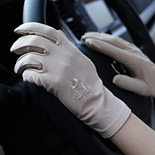Leouy Short Sunscreen Gloves Summer Women's Stretch Thin Gloves Cycling Driving UV Protection Gloves Work Gloves Jewelry Mitten Outdoor Touchscreen Sunscreen Mitten (Color : Beige)