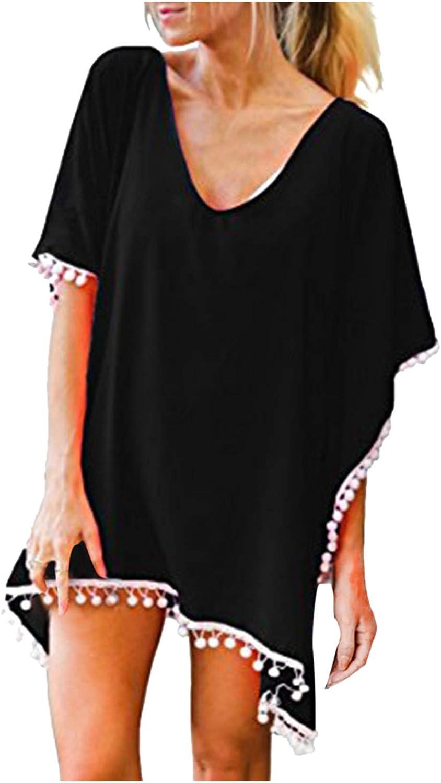 Gerichy Womens Summer Casual Dresses, Womens Swimsuits Cover Ups Trim Tassels Loose Beach Blouse Swimwear Bikini Shirt Black