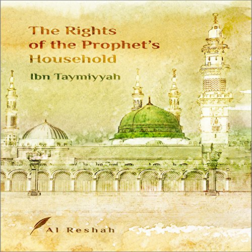 The Rights of the Prophet's Household audiobook cover art