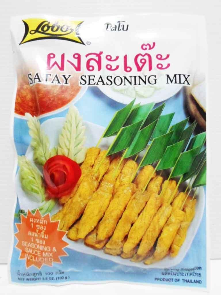 Lobo Brand Thai Satay Mix Cook Popular ; 10 New Shipping Free Max 41% OFF Sauce