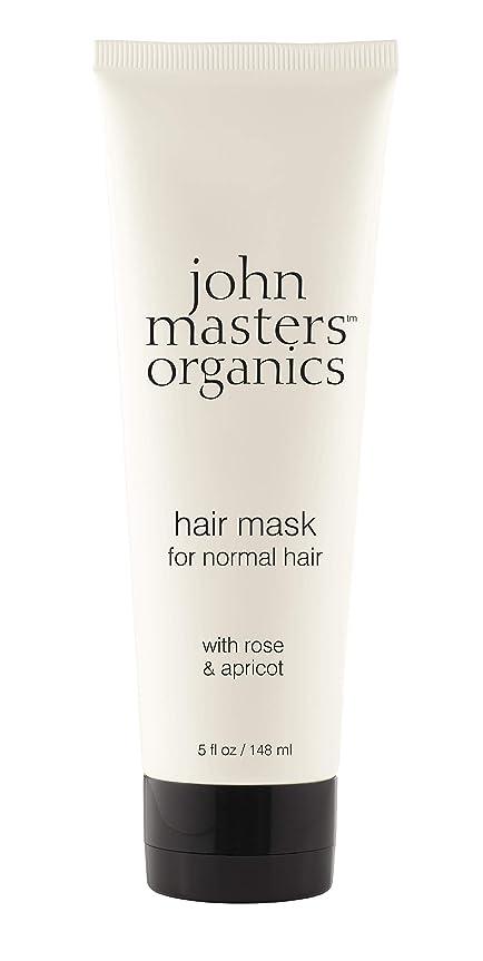 ペッカディロくちばしに関してジョンマスターオーガニック R&Aヘアマスク(ローズ&アプリコット) 148mL