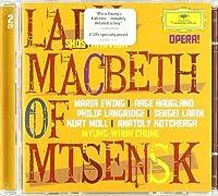 Shostakovich: Lady Macbeth of Mtsensk by Maria Ewing (2010-08-13)