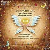 交響曲 第6番≪鳥と天使たち≫ 作品113 II- 忘れっぽい天使たち